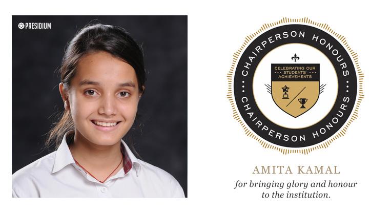 Amita Kamal