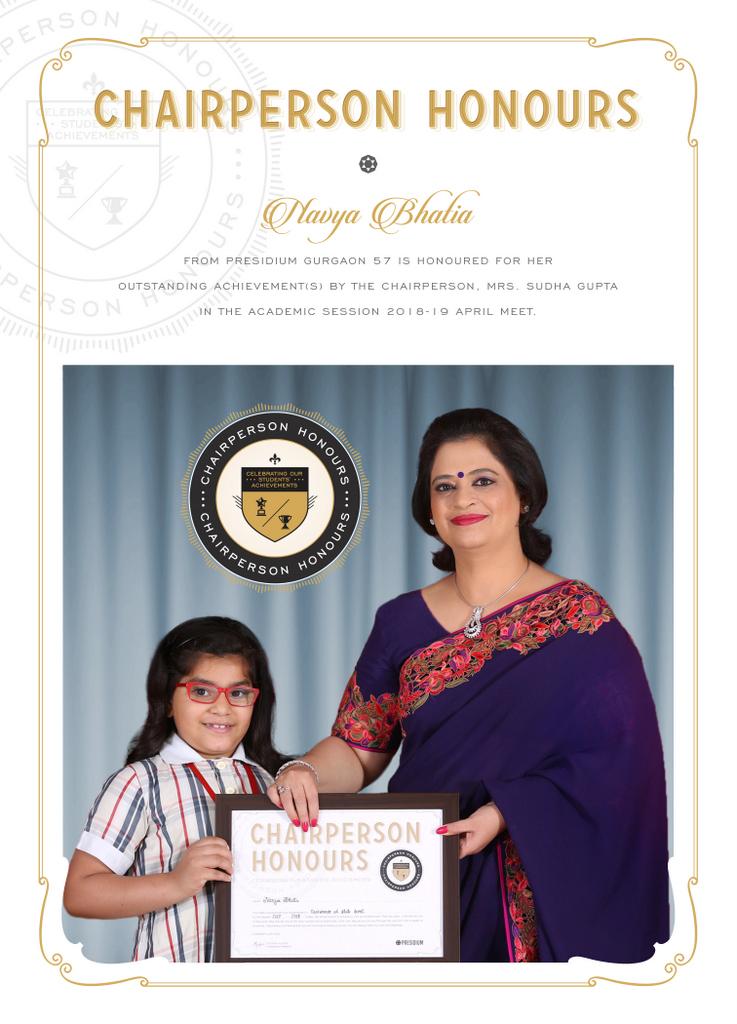 Navya Bhatia