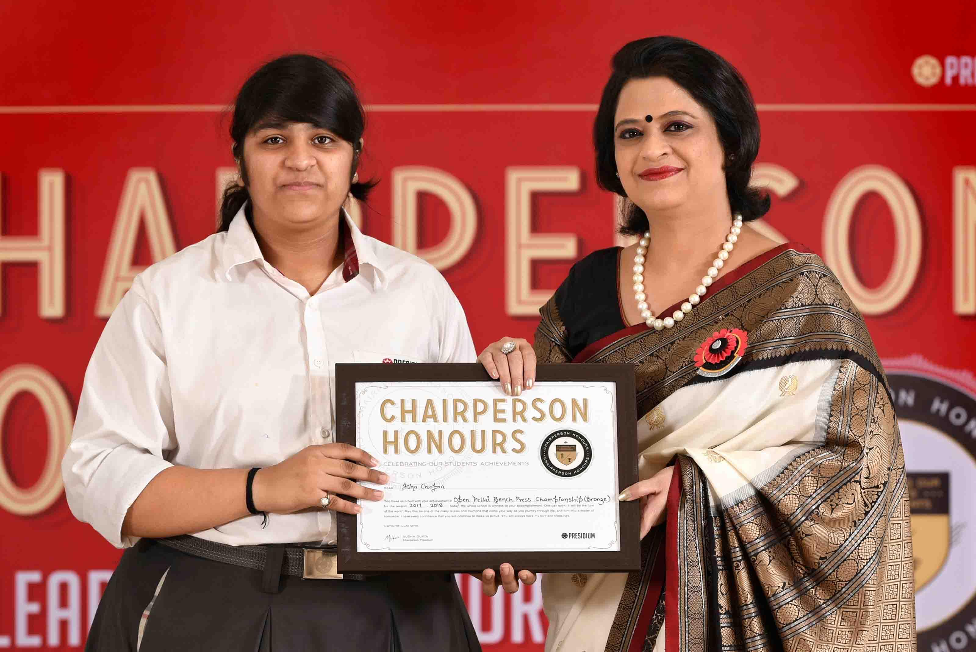 Isha Chopra