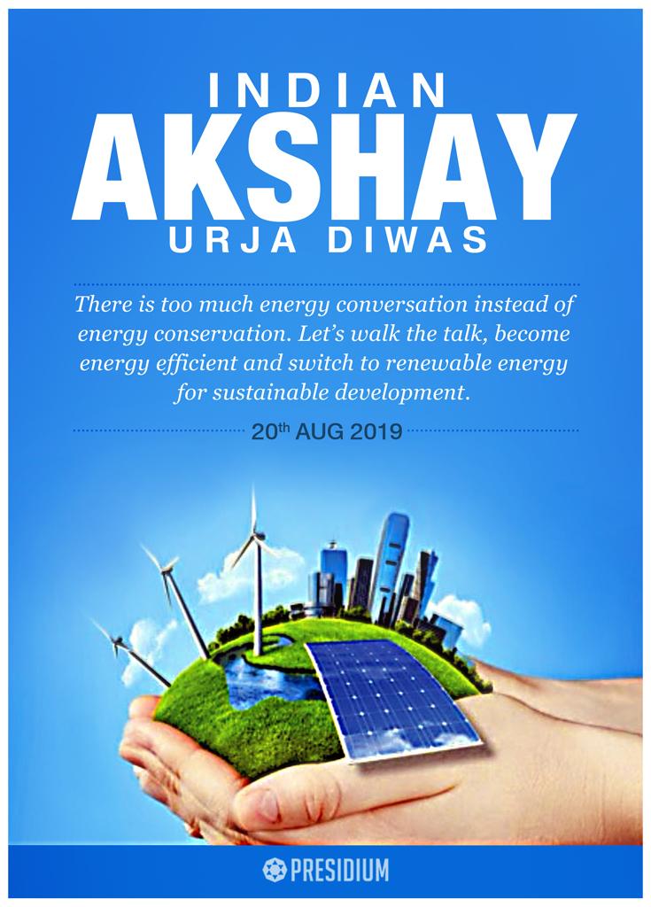 essay on akshay urja diwas