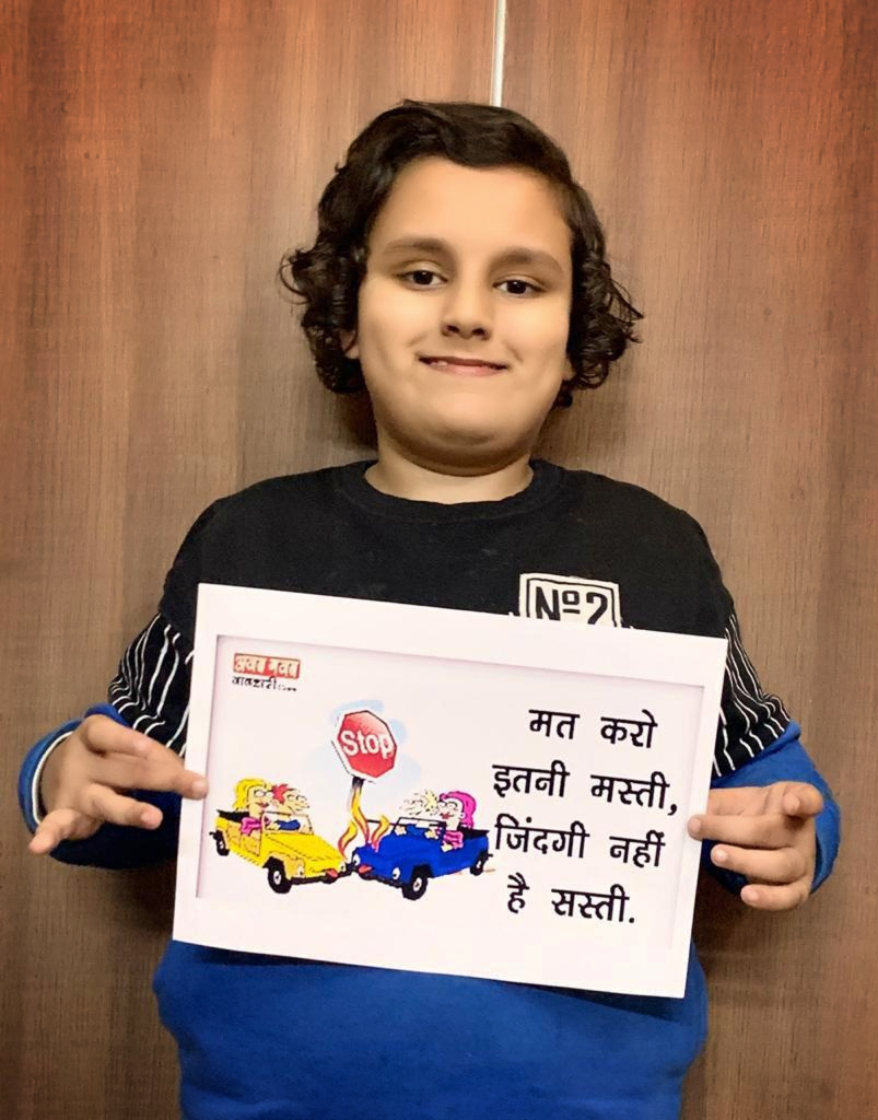 THE NATIONAL ROAD SAFETY WEEK! 2021