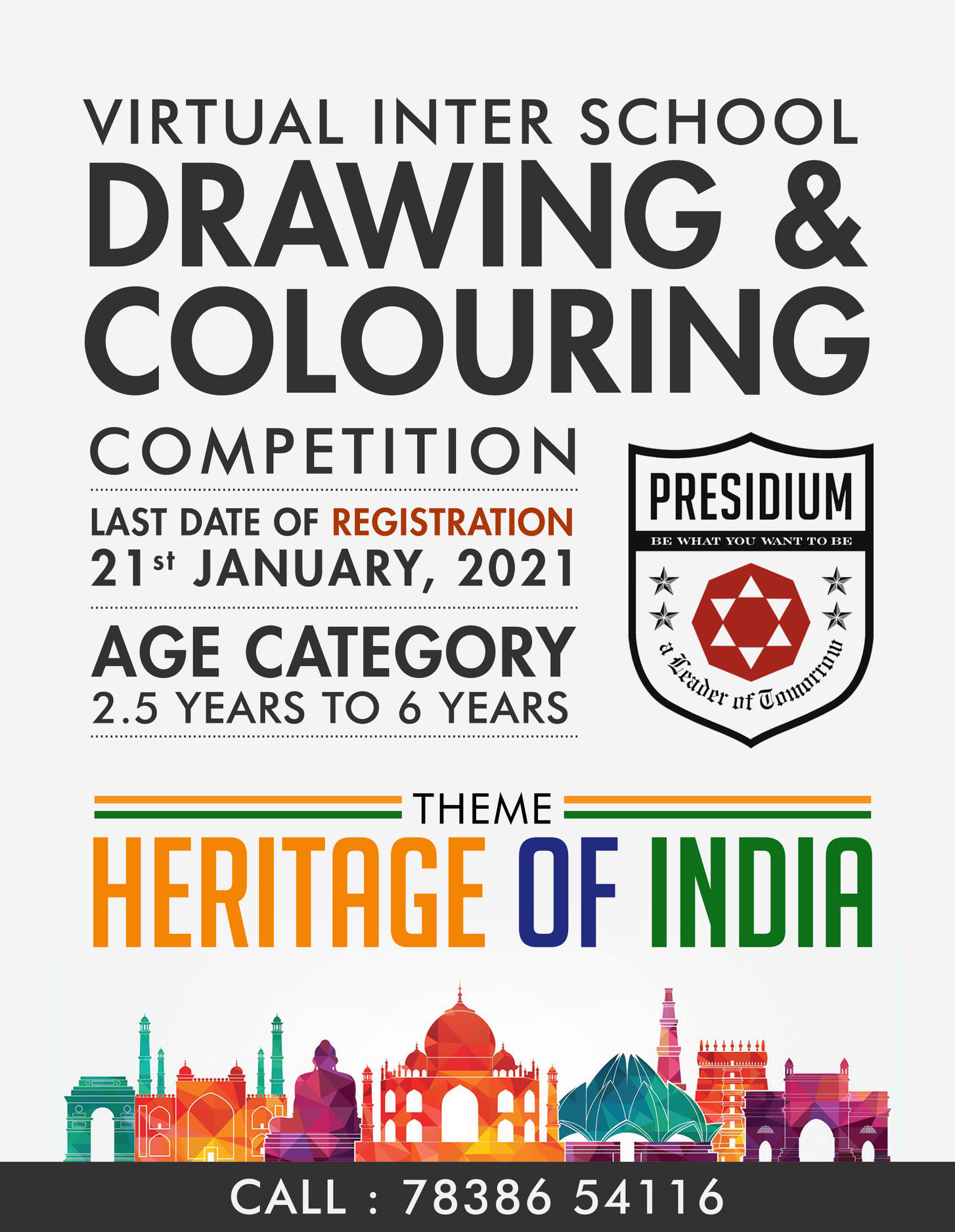 A VIRTUAL INTER SCHOOL DRAWING & COLOURING COMPETITION