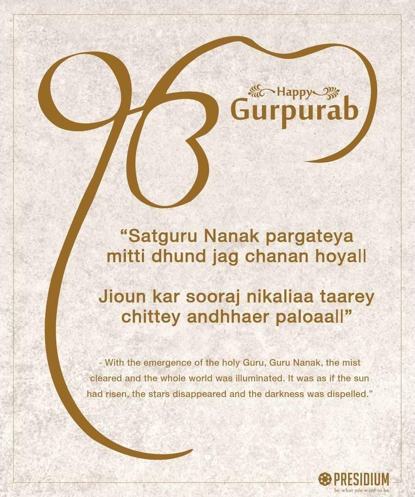 Guru Nanak Jayanti: Presidians rejoice in the spirit of Gurpurab