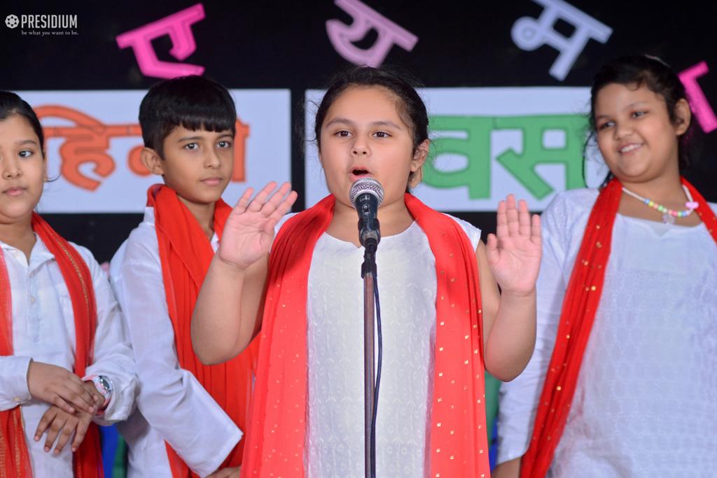 प्रेसीडीअंस ने हिंदी दिवस के अवसर पर बढ़ाया राष्ट्रीय भाषा का मान