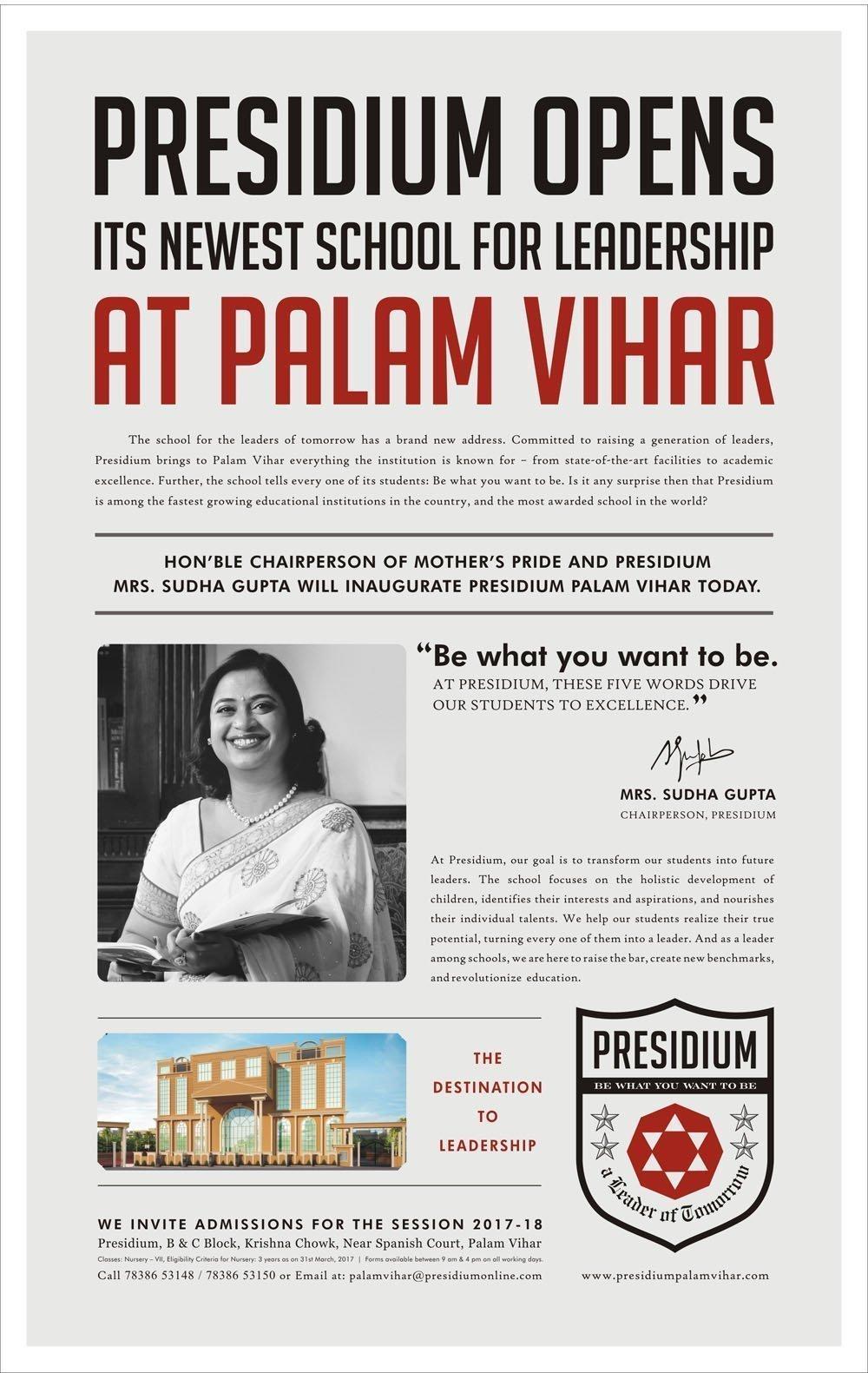 PRESIDIUM OPENS ITS NEWEST SCHOOL FOR LEADERSHIP AT PALAM VIHAR