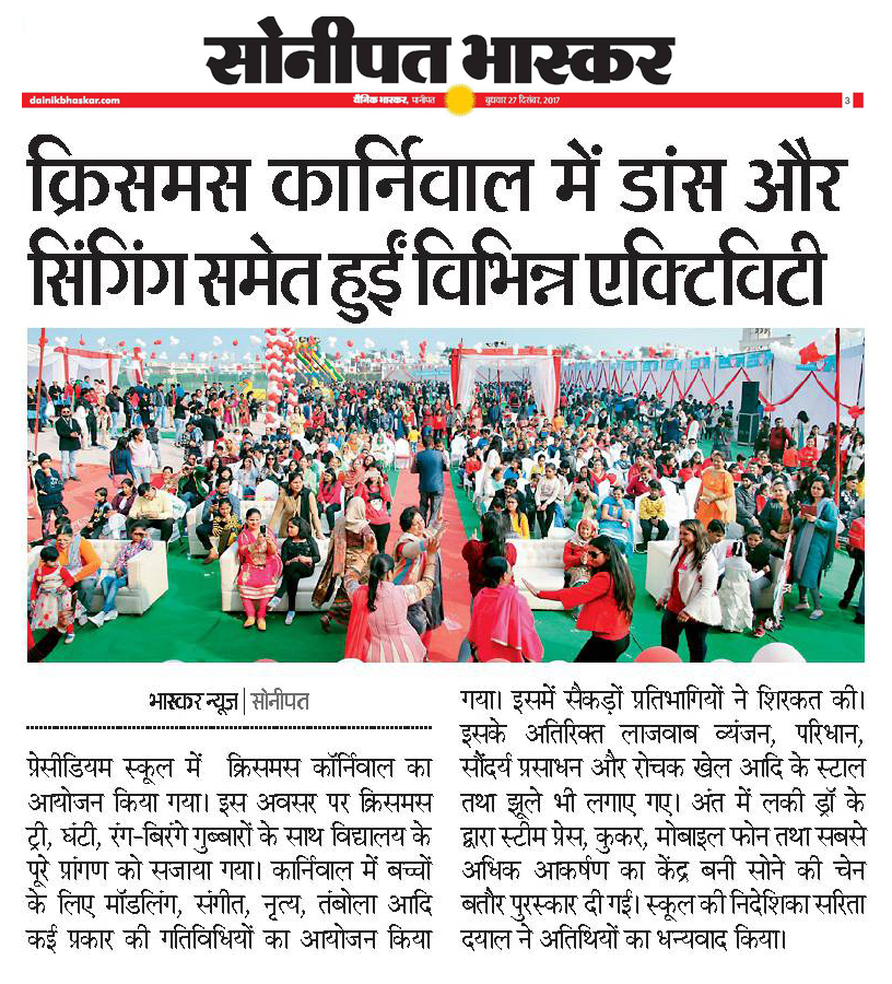 Sonipat Bhaskar Publishes Article about Christmas Carnival