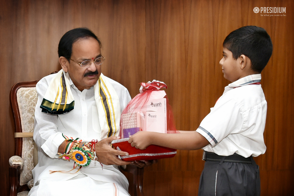 PRESIDENT OF INDIA SHRI VENKAIAH