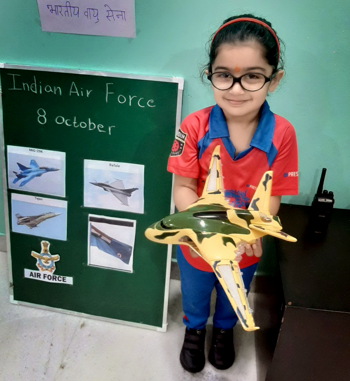 Indian Air Force is celebrated on October 8