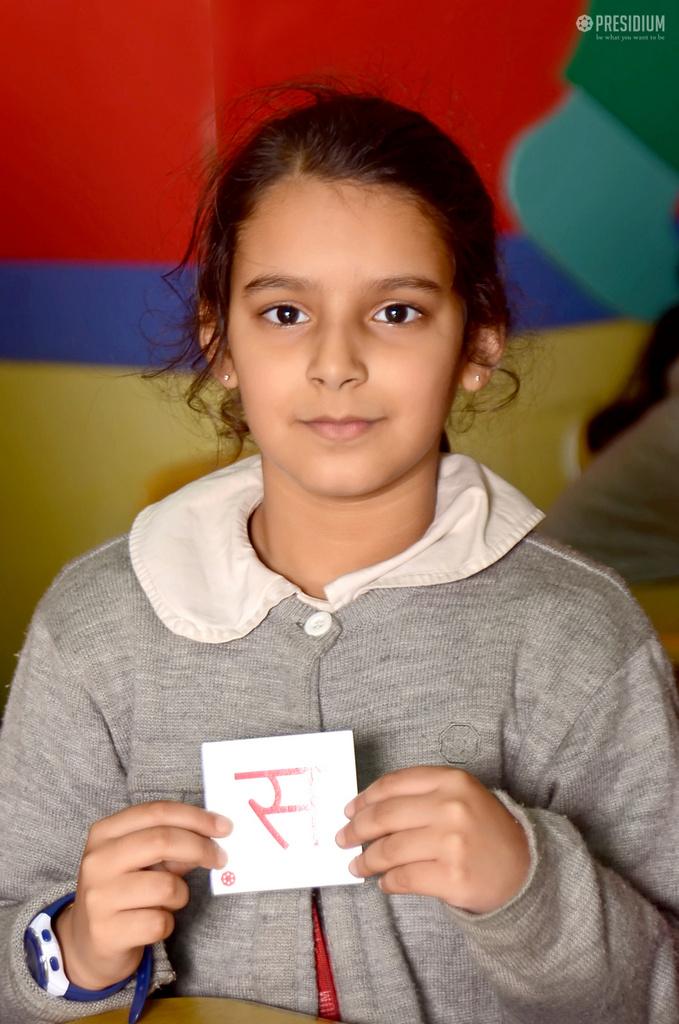 प्रेसिडियम के छात्रों हिंदी व्याकरण के बारे में सीखा 2020
