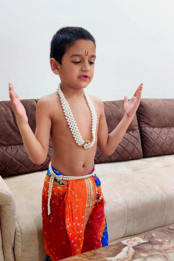 Shri Krishna aarti
