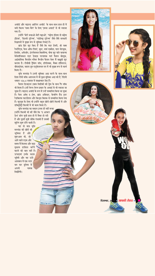 Ace Student Vritee Manchanda Hits the Headlines