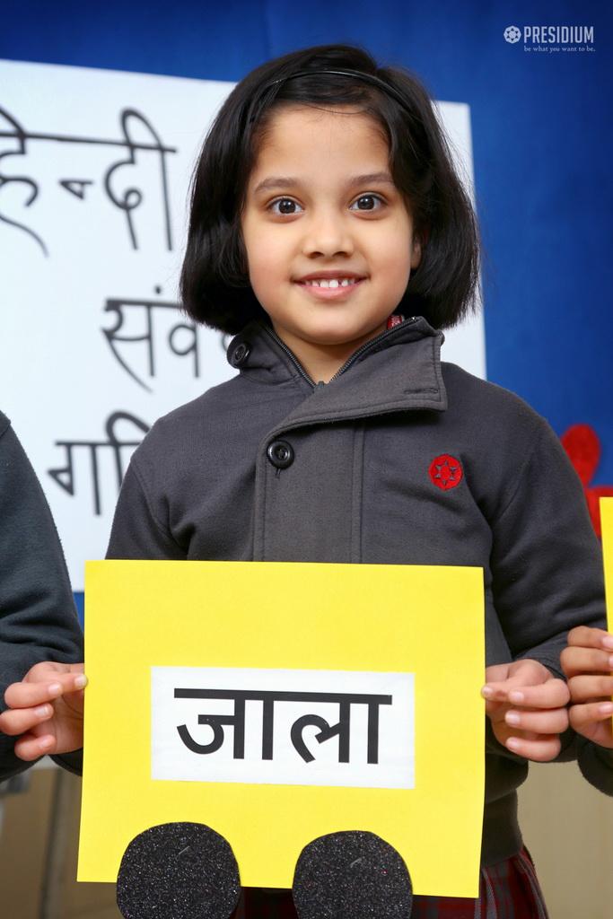 Subject Enrichment activity Hindi Week 2020
