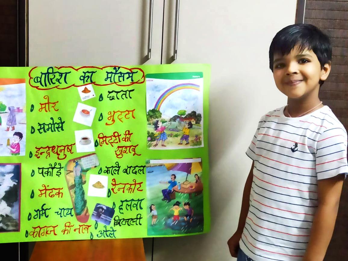 Hindi - Mausam (Grade-1) 2020