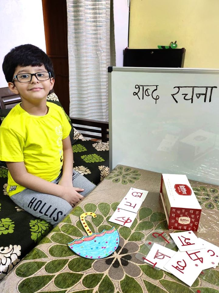 HINDI LANGUAGE SKILLS