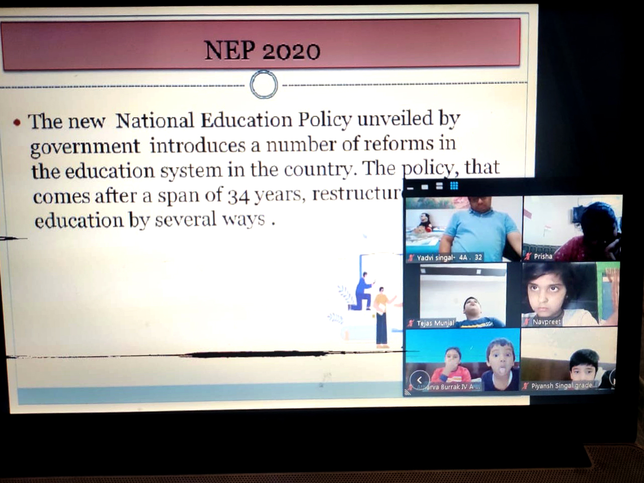 EDUCATION DAY 2020